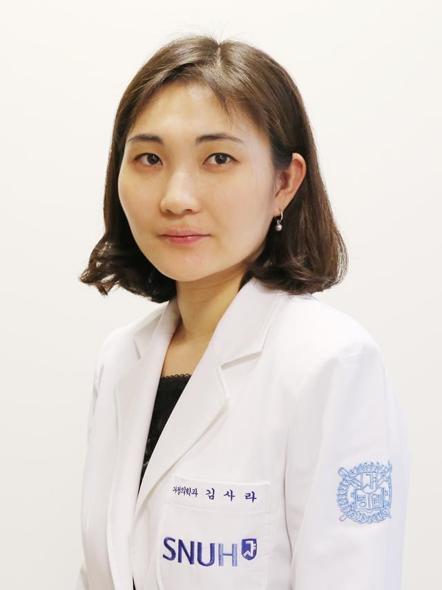 분당서울대병원 국제진료센터 김사라 교수